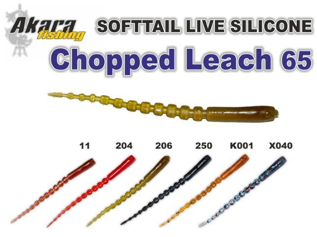 Mikro masalas «Chopped Leech» 65mm