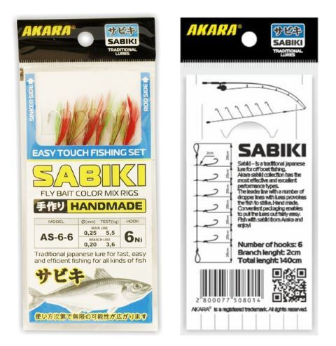 Sabiki rig AKARA «Fly Bait Color Mix» 6