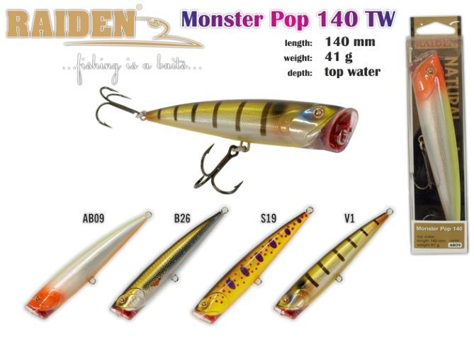 Vobleris RAIDEN «Monster Pop» 140 TW